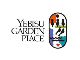 Illumination des fêtes à Yebisu Garden