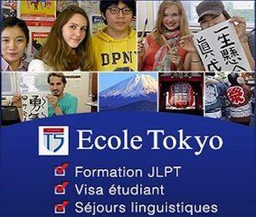 Ecole Tokyo